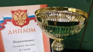 """Поздравляем победителей """"Жемчужины Поволжья - 2019""""!"""