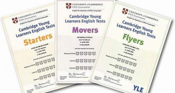 Поздравляем учащихся младших классов с успешной сдачей Кембриджского экзамена