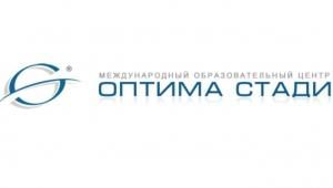 Договор о сотрудничестве с ОПТИМА СТАДИ